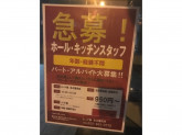 ピュア菜 名古屋栄店