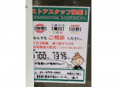 ファミリーマート 北青山二丁目店