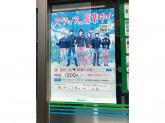 ファミリーマート 幡ヶ谷三丁目店