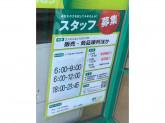 asnas(アズナス) 茨木店