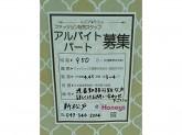 Honeys(ハニーズ) 新松戸店