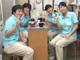 デイサービスセンター 大岡山【TOKYO働きやすい職場宣言認定事業所】