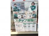 セブン-イレブン 所沢北野店