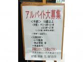 くまざわ書店 稲沢店