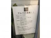 happy(ハッピー) ミント神戸店