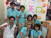 デイサービスセンター 東矢口【TOKYO働きやすい職場宣言認定事業所】