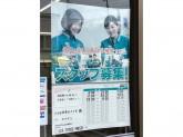 セブン-イレブン 大田区南雪谷5丁目店
