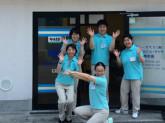 デイサービスセンター 徳持南【TOKYO働きやすい職場宣言認定事業所】