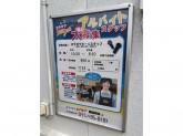 カラオケBanBan(バンバン) 西船橋店