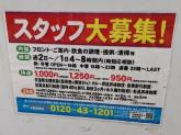カラオケ館 西船橋駅前店