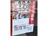 セブン-イレブン 日進赤池3丁目店