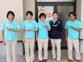 デイサービスセンター 豊町【TOKYO働きやすい職場宣言認定事業所】