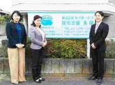 居宅支援 永福【TOKYO働きやすい職場宣言認定事業所】