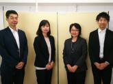 居宅支援 蒲田【TOKYO働きやすい職場宣言認定事業所】