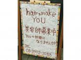 ヘアーアンドメイク ユー(hair&make you)
