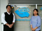 居宅支援 坂下【TOKYO働きやすい職場宣言認定事業所】