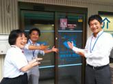居宅支援 西荻窪【TOKYO働きやすい職場宣言認定事業所】