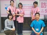 訪問看護 おおた【TOKYO働きやすい職場宣言認定事業所】