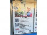 三郷郵便局