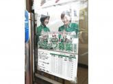 セブン-イレブン 大阪東中浜8丁目店
