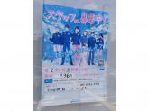 ファミリーマート 大和田四丁目店