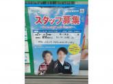 ファミリーマート 鴨川横渚店