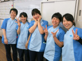 訪問入浴 横浜南【TOKYO働きやすい職場宣言認定事業所】