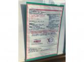 第一生命保険株式会社 茨木支社 摂津営業オフィス