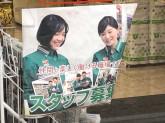 セブン-イレブン 赤坂3丁目みすじ通り店