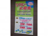 マクドナルド 東松戸駅前店