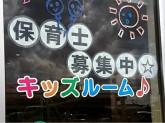 レイフィールド 豊田店