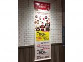 ケンタッキーフライドチキン イオンモール大阪ドームシティ店