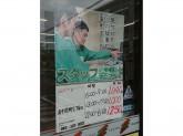 セブン-イレブン 府中新町2丁目店