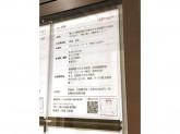 咲菜(さかな) エキマルシェ大阪店