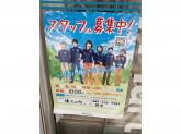 ファミリーマート 横浜元町店
