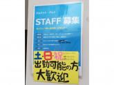 ココマル! 駒川店