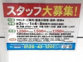 カラオケ館 新橋外堀通り店