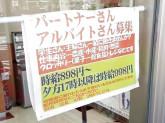 フィール 岡崎柱町店