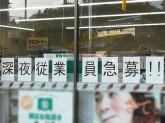 セブン-イレブン 飯能阿須店