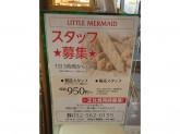 LITTLE MERMAID (リトルマーメイド) JR名古屋駅店
