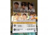 ドトールコーヒーショップ JR六甲道店