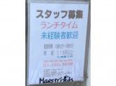 Maestri(マエストリ) 青山