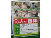 スギ薬局 東岩田店