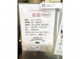 JACK IN THE DONUT イオンモール神戸北店