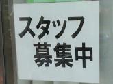 akira 仁川店