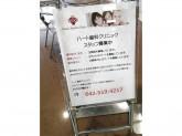 ハート歯科クリニック ヤオコー西武立川駅前店