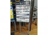 BOOKOFF(ブックオフ) 大阪難波中店