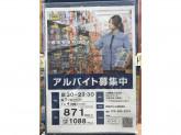 ゲオ 姫路店