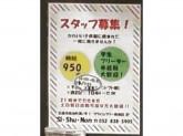 Si・Shu・Non(シ・シュ・ノン) プライムツリー赤池店