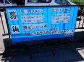 ヤマト運輸 三河安城センター